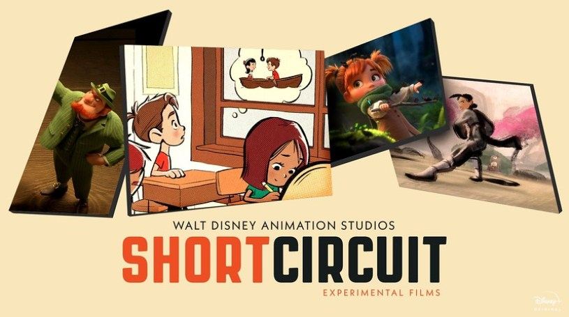 disney short circuit