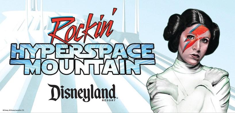 rockin-hyperspace-mountain