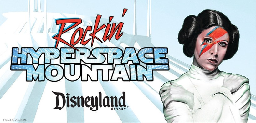 rockin-hyperspace-mountain