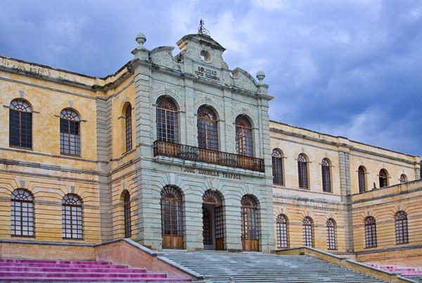 Centro de las Artes de San Agustín