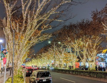 Omotesando Google Magic Illumination