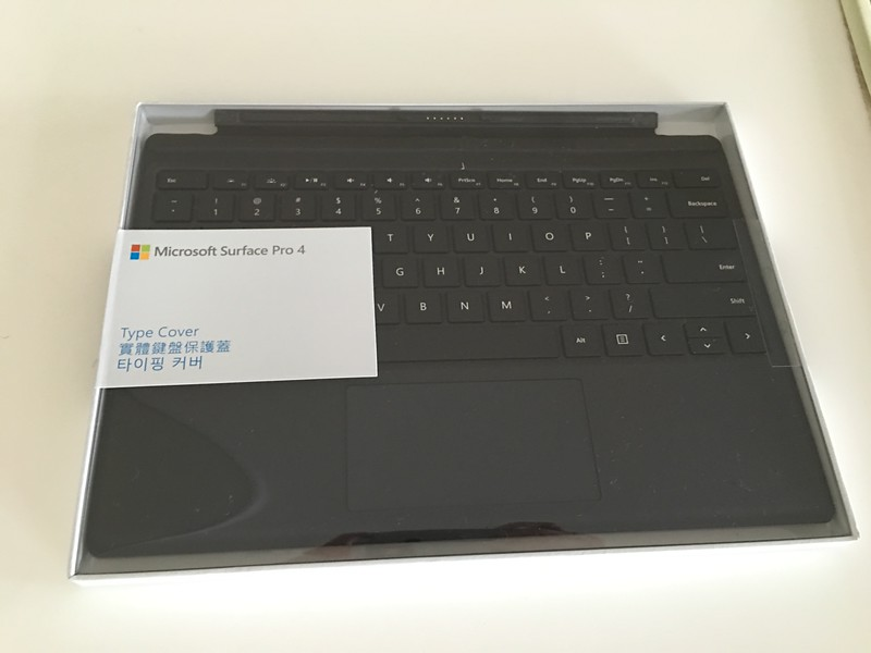 Microsoft Surface Pro 4 and Type Cover