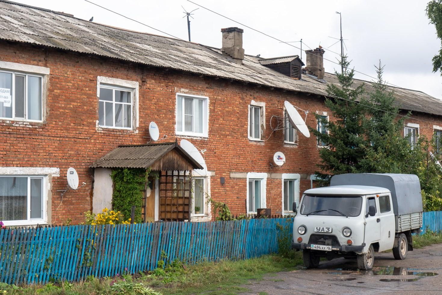 Kazakh housing