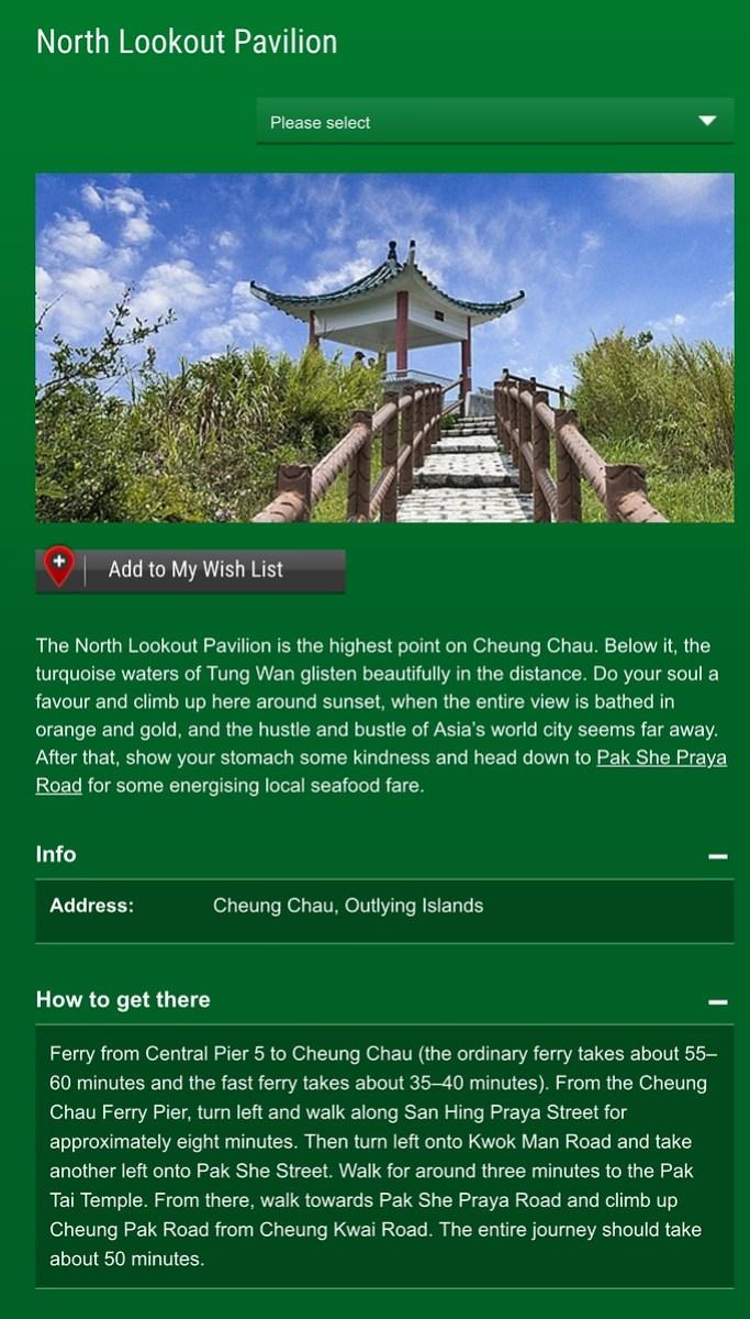 Cheung Chau North Lookout Pavilion