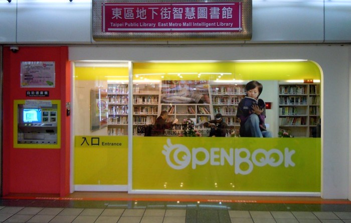 A section of the Taipei Public Library in the subway mall