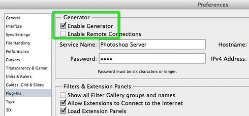 Photoshop CC Plug-ins preferences