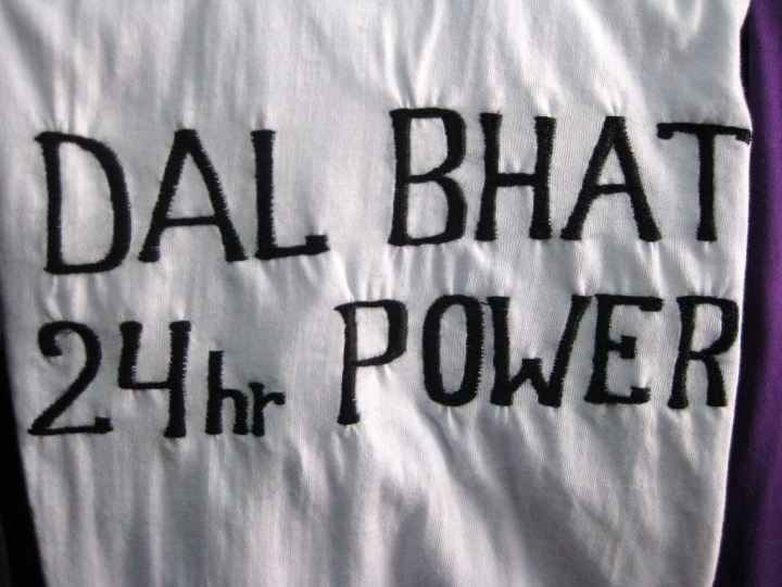 Dal Bhat, 24 Hour Power