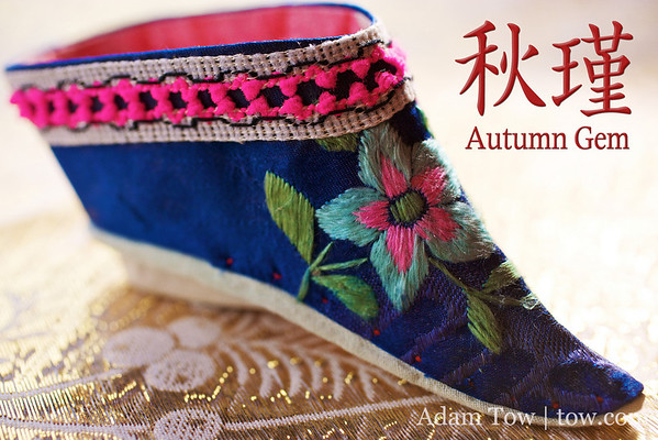 Three-Inch Golden Lotuses - Foot Binding