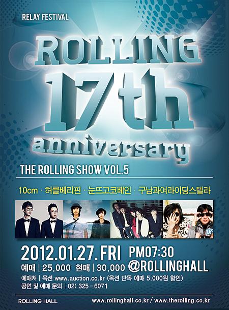 large_Rolling_Show_Volume_5.jpg