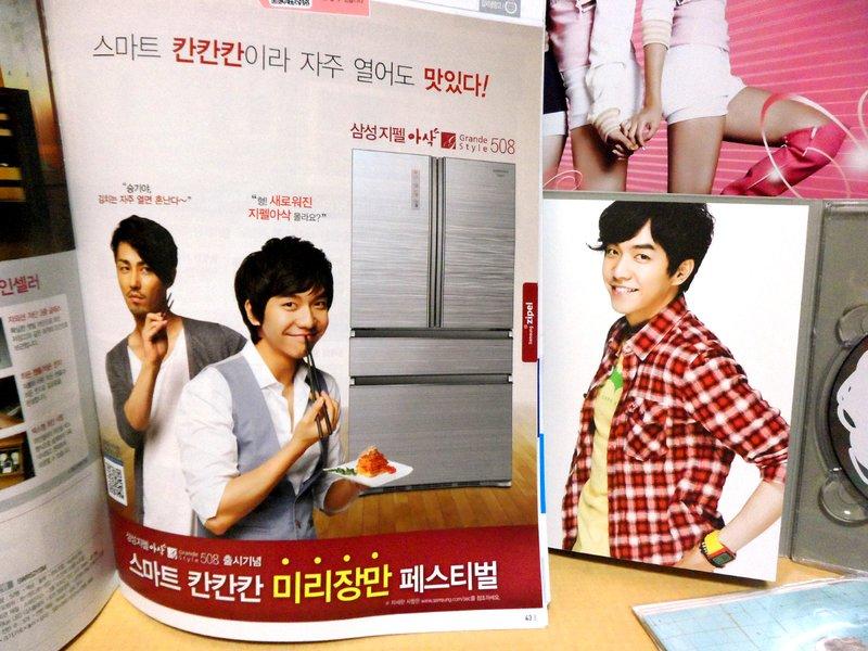 large_Seunggi_1.jpg