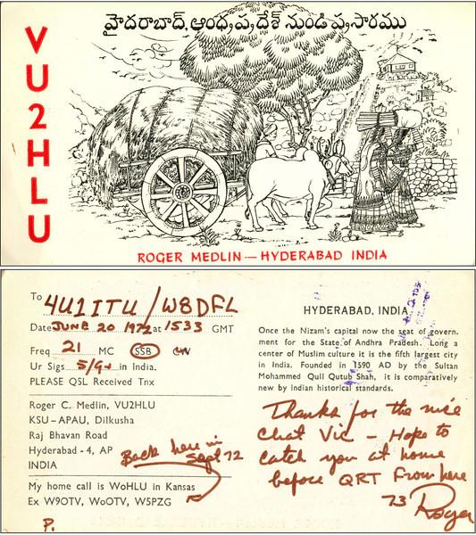 VU2HLU QSL Card