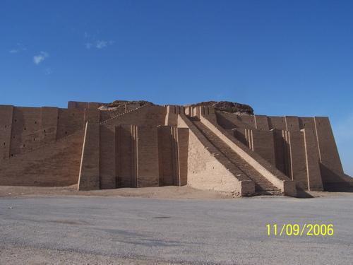 Ziggurat Of Ur Ur City State