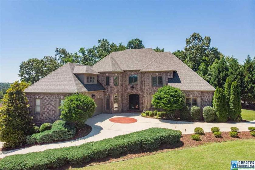 Property for sale at 1008 Highland Gate Ct, Hoover,  Alabama 35244