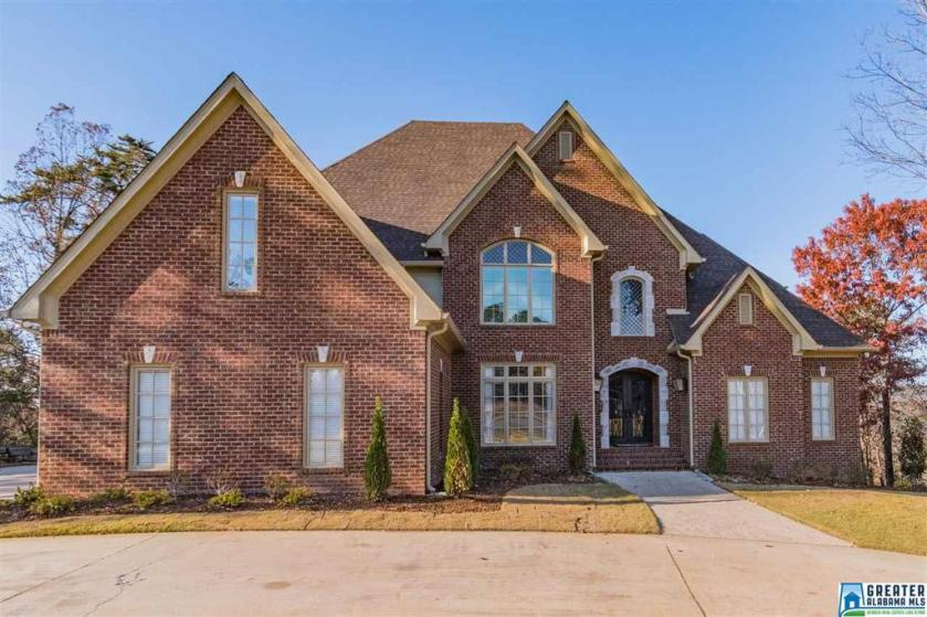 Property for sale at 1539 Highland Gate Point, Hoover,  Alabama 35244