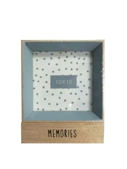 cadre photo a poser 1 vue 10x10 memories bois et bord gris