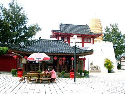 Eric Tsui's Photoland