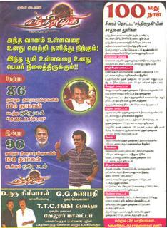 Rajinifans.com