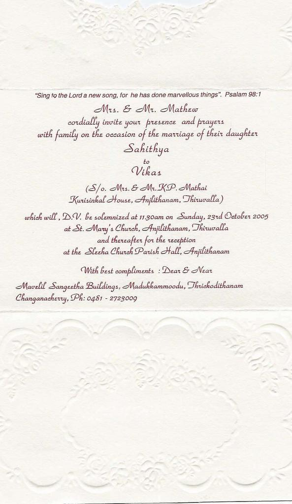 We Are Cordially Invite You To Our Wedding Invitation Sle