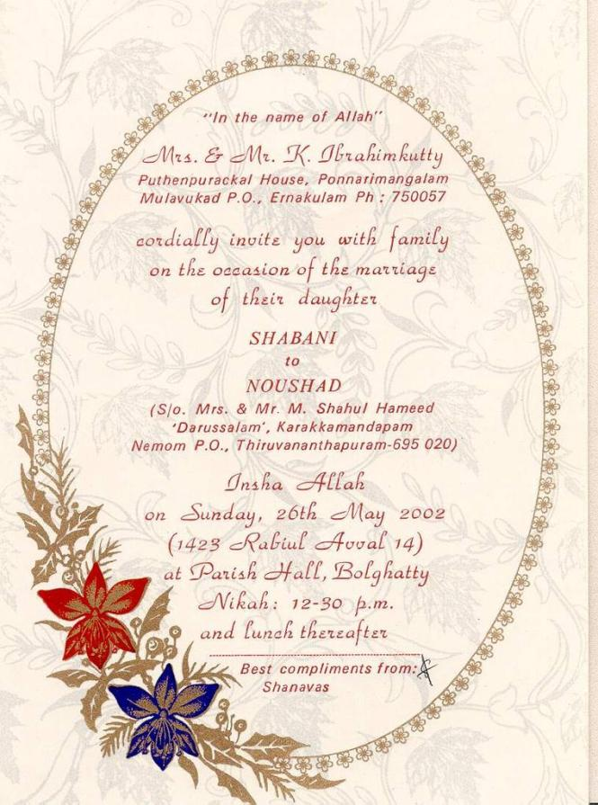 Amazing You Are Cordially Invited To My Wedding 93 For Your Designer Invitations With