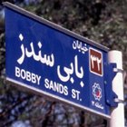 Bobby Sands Street sign