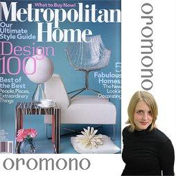 Oromono
