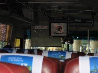 Автобус выполнил недопустимую операцию и будет свернут.