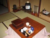 Dónde dormir y alojamiento en Tokio (Japón) - Hotel Kitcho.