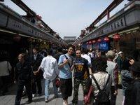 Día 5: Japón (Tokio: Ameyoko, Parque Ueno con Santuario Toshogu, Asakusa con Edificio Asahi y Senso-ji, Travesia Sumida, Odaiba con Sega Joypolis, Fuji TV, Rainbow Bridge, etc).