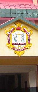 St. Edmund's College, Shillong - Facade
