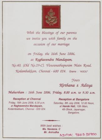 Wedding Invitation Wordings For Friends In Kannadawedding