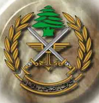 Lebanese army logo