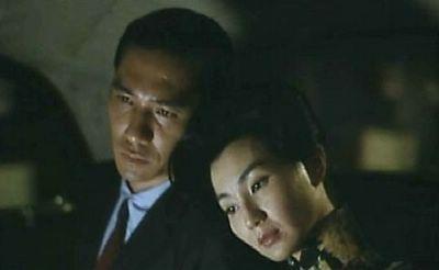 """""""La señora Chan y el señor Chow"""