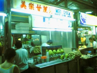 Juice stall at hawker centre