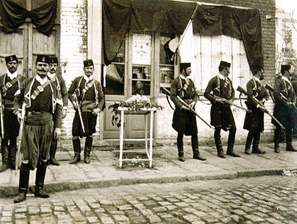 Mavi Boncuk: Selanik from G. Megas Archive.
