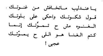 لعشاق شعر العامية المصري لكم صلاح جاهين Sudaneseonline