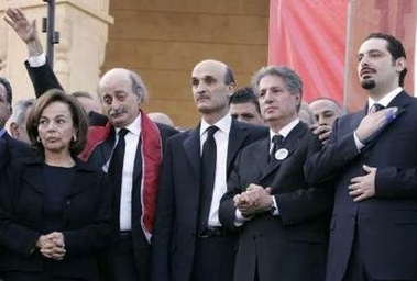 Image result for jumblatt geagea hariri amin