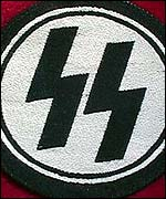 The double-Sig Rune SS insignia.