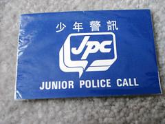 Junior Police Call