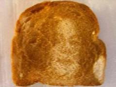 Michael Jackson toast