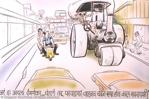 Lal Bihari..!