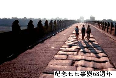 勿忘國恥,振興中華