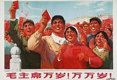 Fuck Chairman Mao