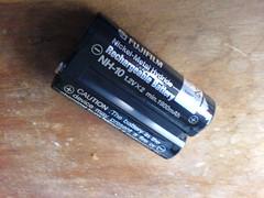 Fuji NH-10 Battery