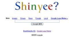 shinyee