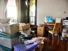 messy studio 1