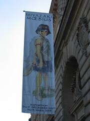 Moebius/Miyazaki