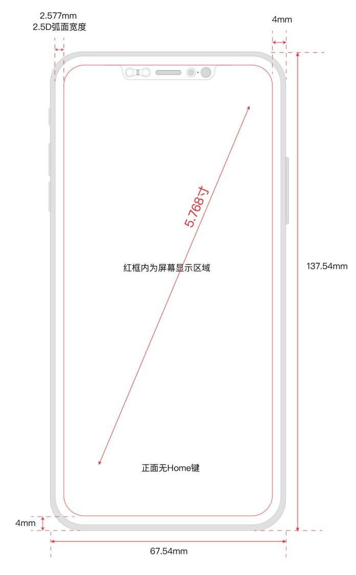 Alleged Iphone 8 Diagrams Show Display Dimensions Sensor Array Appleinsider
