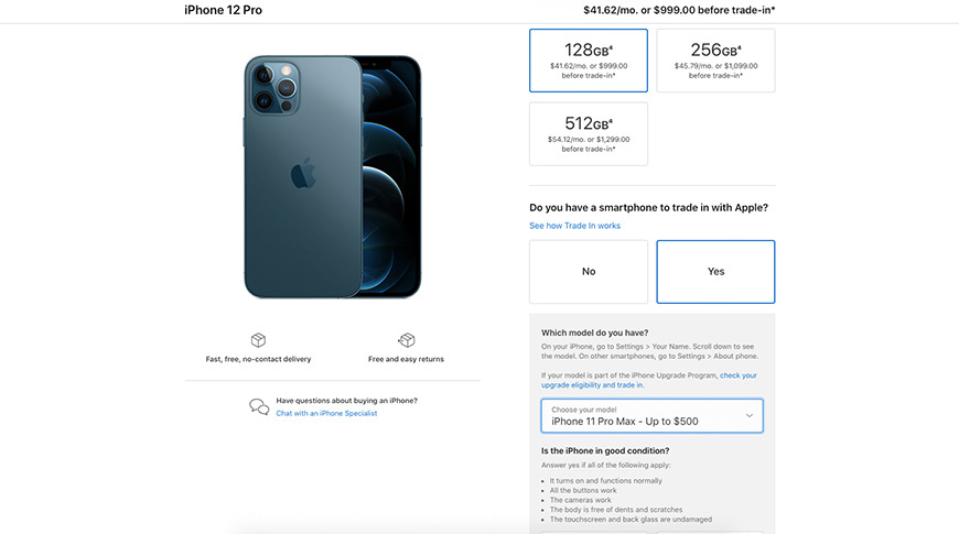 Apple iPhone 12 page with trade-in option