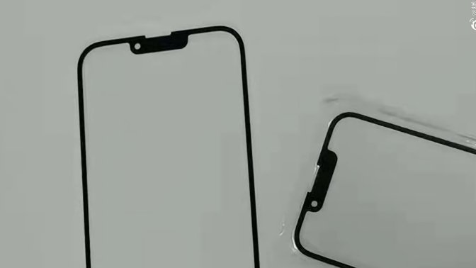 Reported leaked image showing a narrower notch