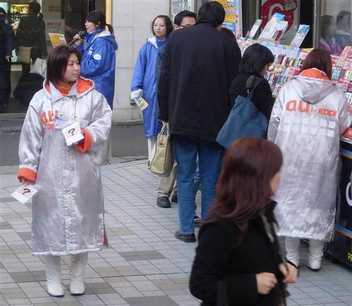 Shinkuju